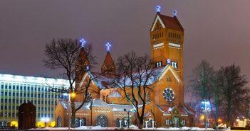Đăng ký bảo hộ nhãn hiệu độc quyền tại Belarus