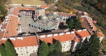 Thủ tục đăng ký nhãn hiệu tại Bulgaria như thế nào?
